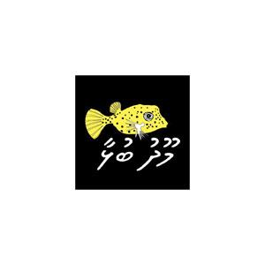 Local Resort Logos 0000s 0006 Layer 44